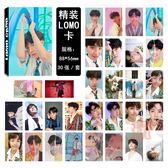 現貨盒裝👍鄭號錫 BTS防彈少年團 LOMO小卡片 照片紙卡片 IDOL同款 E801-C 【玩之內】韓國J-hope