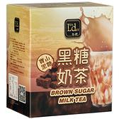 【力代】黑糖奶茶(10包/盒)- 最多部落客推薦!!