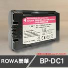 Leica BPDC1 BPDC3 S602 BP-DC1 BP-DC3 ROWA樂華 日製電芯 副廠鋰電池 (一年保固