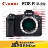 佳能 CANON EOS R 單機身 BODY 全幅單眼 無反 公司貨 晶豪野台南
