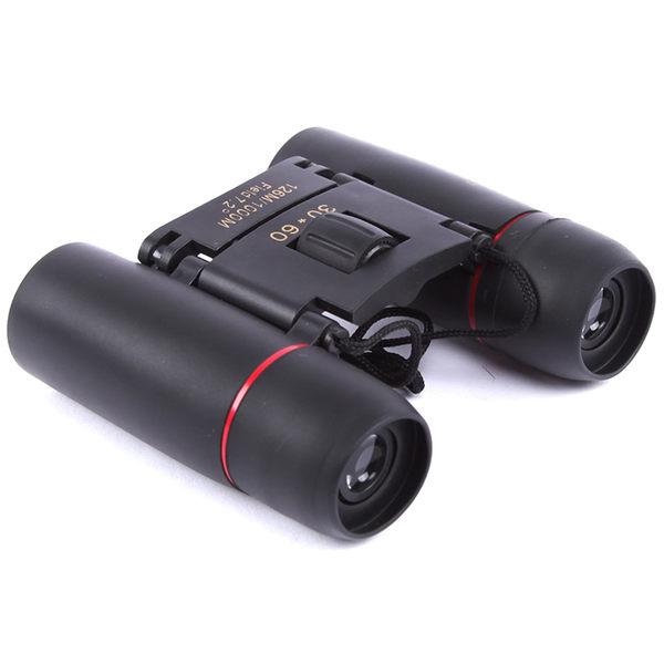 雙筒望遠鏡高清高倍微光夜視 非紅外德國演唱會成人望眼鏡【時尚家居館】