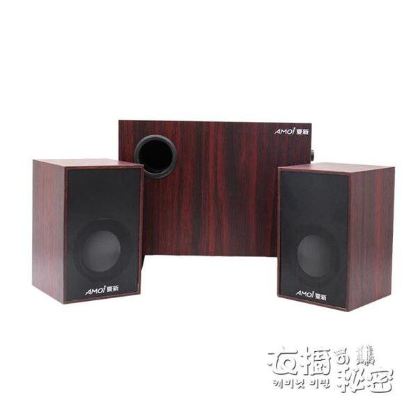 Amoi/新 A820筆記本電腦音響木質台式家用迷你低音炮有線小音箱 衣櫥の秘密