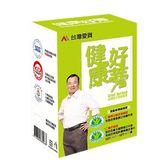 健康好蒡高積能牛蒡精華素10盒優惠組(300顆)