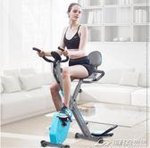 動感單車家用健身器材室內磁控健身車腳踏靜音運動健身自行車  潮流前線