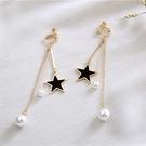 【NiNi Me】夾式耳環 氣質優雅星星珍珠流蘇夾式耳環 夾式耳環 E0058