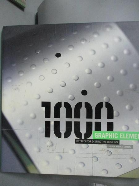 【書寶二手書T3/設計_FLR】1000 graphic elements : special details for