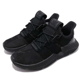 adidas 休閒鞋 PROPHERE 黑 全黑 針織鞋面 全新鞋款 運動鞋 男鞋【PUMP306】 DB2706