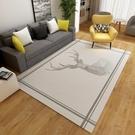 臥室地毯 ins風北歐地毯客廳茶幾毯現代簡約房間滿鋪入戶門地墊大面積家用