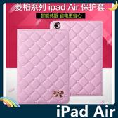 iPad Air 1/2 愛心蝴蝶結保護套 菱格側翻皮套 小香風 繽紛心形 時尚簡約 支架 平板套 保護殼