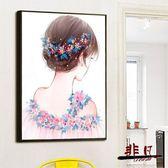十字繡 新款5D鉆石畫貼童臥室粘點磚石秀小幅現代簡約客廳【非凡】TW
