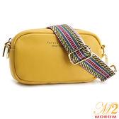 真皮包-MOROM.真皮時尚元素彩織背帶二用包(共四色)188-7