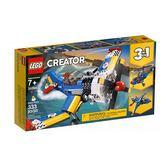 樂高積木LEGO 3合1創作系列 31094 競技飛機