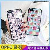 可愛塗鴉玻璃殼 OPPO R15 R11 R11S R9 R9S plus 手機殼 黑邊軟框 保護殼保護套 防摔殼