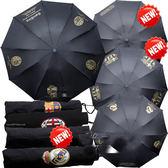 世界杯阿森納尤文利物浦切爾西雨傘太陽傘
