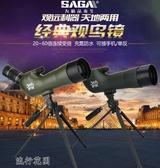 望遠鏡-SAGA變倍觀鳥鏡高倍高清單筒望遠鏡手機觀靶鏡夜視100060倍非300YJT 交換禮物
