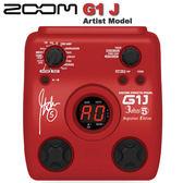 【非凡樂器】ZOOM G1J  電吉他綜合效果器 / JOHN 5 限量專屬代言款  / 贈變壓器&導線 公司貨保固