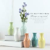 陶瓷小花瓶水培小清新簡約創意乾花花器桌面白色花瓶客廳家居擺件 喵小姐