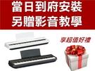 YAMAHA P125 電鋼琴 / 數位鋼琴 88鍵 台灣山葉原廠公司貨(P115 後續機種 P-125 ) 單琴體