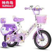 折疊兒童腳踏車男女宝宝童车