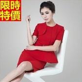 職業套裝OL商務-時尚幹練包臀修身短袖女制服2色67x40【巴黎精品】