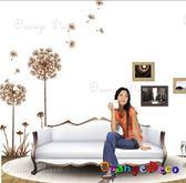 壁貼【橘果設計】蒲公英 DIY組合壁貼/牆貼/壁紙/客廳臥室浴室幼稚園室內設計裝潢