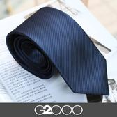 男士領帶男正裝商務職業7,8cm結婚真絲深藍色韓版窄領帶 小明同學