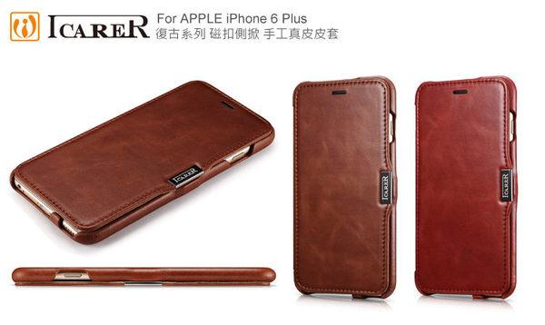 【愛瘋潮】ICARER 復古系列 iPhone 6S Plus / iPhone 6 Plus 磁扣側掀 手工真皮皮套 手機殼
