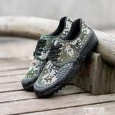 工地民工鞋戶外耐磨防滑迷彩勞保鞋男解放鞋工作鞋透氣帆布鞋韓版『艾麗花園』