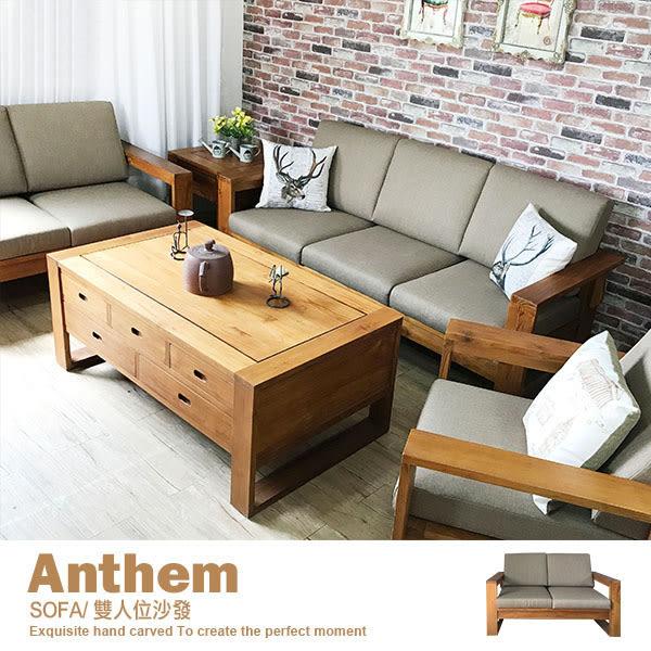 沙發 兩人位 木板椅 全實木 北歐 鄉村柚木【B052-48-2P】品歐家具