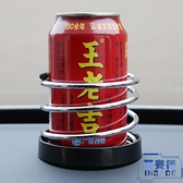 車載多功能儀表臺飲料架煙灰缸架汽車用置物盒【英賽德3C數碼館】