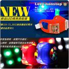 【樂樂購˙鐵馬星空】大眼蛙矽膠警示燈 青蛙燈 尾燈 LED燈 車尾燈 爆閃後燈(2入1組)*(P03-053)