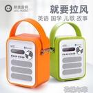 收音機朗技 p50兒童音樂播放器可插U便攜式磨耳朵英語機小音箱U盤 快速出貨YJT