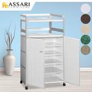ASSARI-輕量鋁合金2.5尺加高附門鞋櫃-附輪(寬74*深36*高145cm)