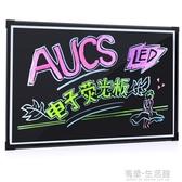 VIZ-PRO 電子熒光黑板掛式 LED廣告牌宣傳發光閃光立式屏手寫40*60cmAQ 有緣生活館