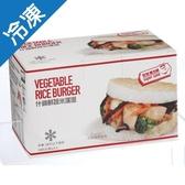 最划算什錦鮮蔬米漢堡160g X3【愛買冷凍】