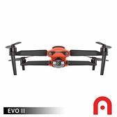 【南紡購物中心】Autel Robotics EVO II 8K 空拍機 翱翔套組