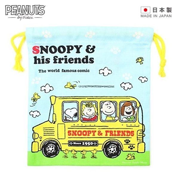★日本製★日本限定 SNOOPY 史努比家族 巴士版 束口袋 收納袋