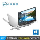 Dell Inspiron 15-5580-R1728STW 銀 15吋I7雙碟效能筆電
