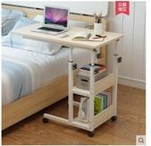 升降桌可移動床邊桌家用筆記本電腦桌臥室懶人桌床上書桌簡約小桌子YXS  交換禮物