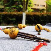 葫蘆絲 紫竹 葫蘆絲 初學者 c調 降b調 F調 小學生 兒童入門 樂器aj954『美鞋公社』
