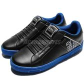 Royal Elastics 休閒鞋 Icon Alpha 黑 藍 刺繡設計 無鞋帶設計 皮革鞋面 男鞋【PUMP306】 02081995