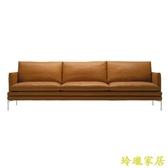皮質沙發頭層皮質小戶型三雙人客廳組合工業風極簡意式皮質沙發【快速出貨】