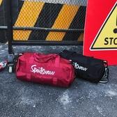 健身包女運動包潮男韓版幹濕分離訓練包大容量手提短途旅行包 LX 韓流時裳