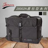 【公司貨】28002N 書包系列休閒相機 Jenova 吉尼佛 攝影相機包 側背包 可放13吋筆電及腳架 28002