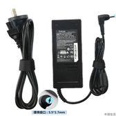 平行輸入 適用於 Acer/宏碁筆電電源這配器19V 4.74A 4741g 4820t 送電源線筆電充電90W
