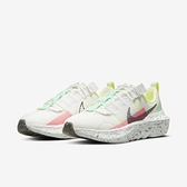 Nike 休閒鞋 Wmns Crater Impact 米白 粉紅 綠 回收再生材質 女鞋 【ACS】 CW2386-101