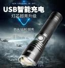 手電筒強光可充電超亮小氙氣特種兵1000戶外w便攜多功能led遠射燈 [現貨快出]