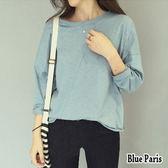 藍色巴黎 ★ 純色竹節棉圓領寬鬆長袖上衣 T恤 大學T《3色》【28793】