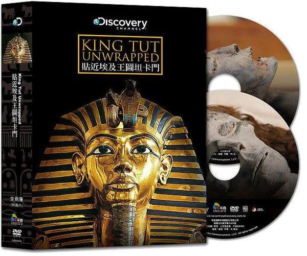 貼近埃及王圖坦卡門 DVD  (音樂影片購)
