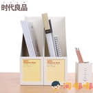 桌面書架辦公文件收納座資料整理框塑料書立【淘嘟嘟】